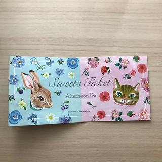アフタヌーンティー(AfternoonTea)のAfternoon tea スイーツチケット(フード/ドリンク券)