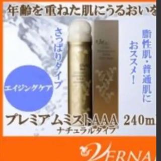 ヴァーナル(VERNAL)のおけい様専用 ヴァーナル プレミアムミストAAA ナチュラル  240ml(化粧水 / ローション)