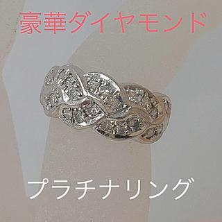 鑑定済み 豪華 ダイヤモンド  プラチナ リング 指輪 送料込み (リング(指輪))