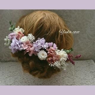 フェミニンなドライフラワー ヘッドドレス 髪飾り❁¨̮lavender(ヘッドドレス/ドレス)