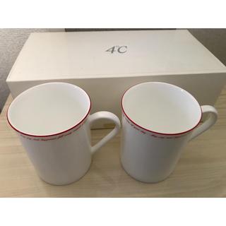 ヨンドシー(4℃)の4°C マグカップセット(グラス/カップ)