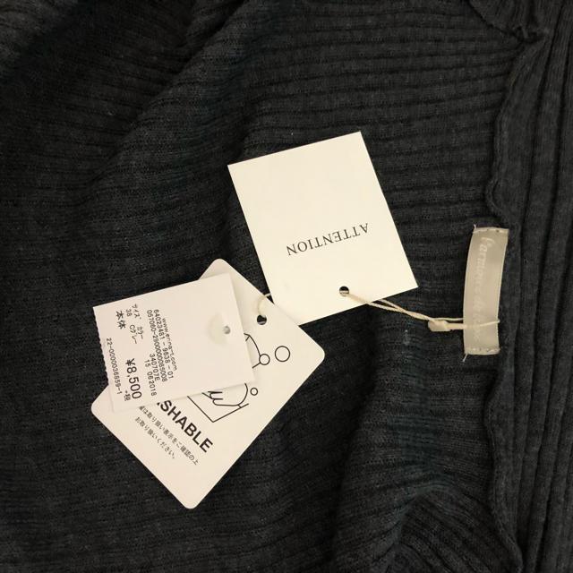 armoire caprice(アーモワールカプリス)のarmoire caprice🌸カーディガン🌸新品未使用 レディースのトップス(カーディガン)の商品写真