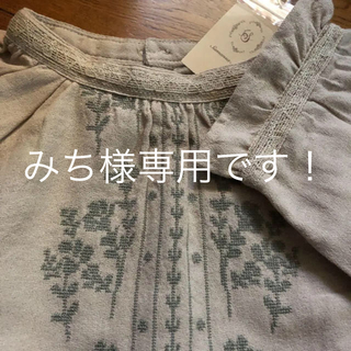 サマンサモスモス(SM2)の新品☆サマンサモスモス モスコットン起毛 刺繍が素敵なワンピース☆ベージュ(ロングワンピース/マキシワンピース)