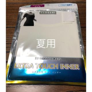 しまむら - インナー  Lサイズ  レディース