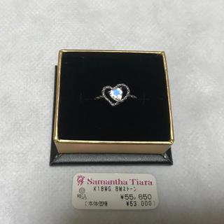 サマンサティアラ(Samantha Tiara)のk18 WG ブルームーンストーンリング サマンサティアラ(リング(指輪))