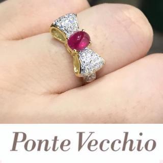 PonteVecchio - ポンテヴェキオ 大粒ルビー ダイヤモンド リング
