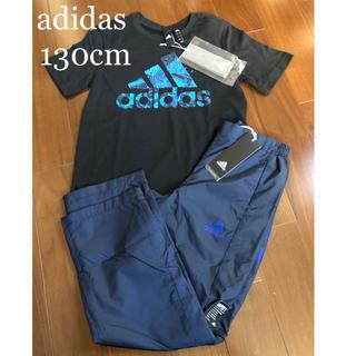 adidas - 130cm adidas アディダス 上下セット