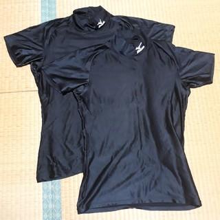ミズノ(MIZUNO)のMIZUNO ハイネック アンダーシャツ 2枚セット あつあつ様専用(シャツ)