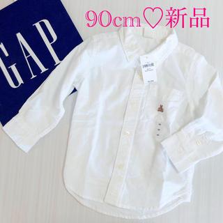 ベビーギャップ(babyGAP)のgapbaby 白シャツ フォーマル 90cm 新品(ブラウス)