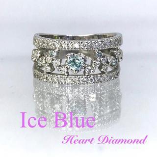 新品【ハートダイヤ】アイスブルー!ダイヤ 0.5カラット WG製幅広リング(リング(指輪))