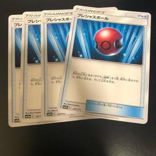 ポケモン(ポケモン)のプレシャスボール 4枚(シングルカード)