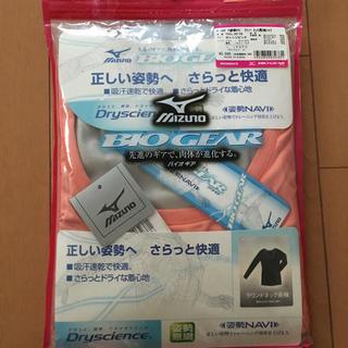 ミズノ(MIZUNO)のミズノ   バイオギア   【レディース】ラウンドネック長袖シャツ 【新品】(ウェア)