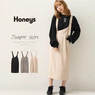 HONEYS - ハニーズ ジャンパースカート