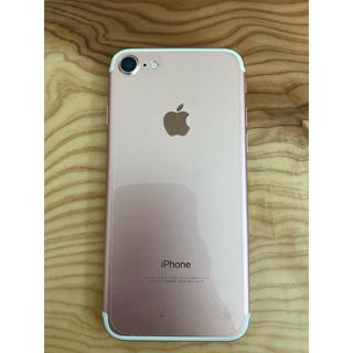 iPhone - iPhone7 ローズゴールド32GB docomo