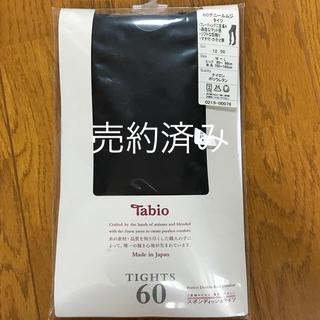 靴下屋 - タビオ 60デニールタイツ 黒 M〜L