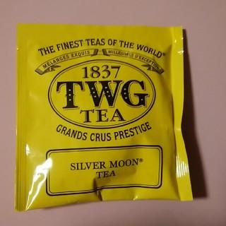 未開封♪ TWG シルバームーンティ(茶)