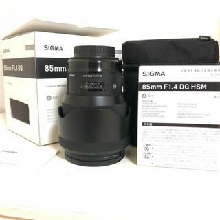 SIGMA - SIGMA 85mm F1.4 DG HSM Art(Canon用)