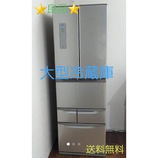 東芝 - 大型冷蔵庫  東芝  GR-432FY  2012年製