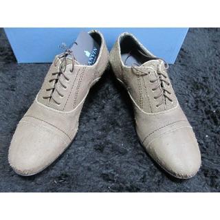 ランバン(LANVIN)のランバン(LANVIN Paris) イタリア製革靴 UK6.5(ドレス/ビジネス)