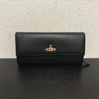 ヴィヴィアンウエストウッド(Vivienne Westwood)のヴィヴィアンウエストウッド 長財布 オーブ 黒(財布)