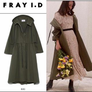 フレイアイディー(FRAY I.D)のFRAY I.D ルーズモッズコート (モッズコート)