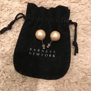 バーニーズニューヨーク(BARNEYS NEW YORK)のバーニーズNY コットンパール ピアス(ピアス)