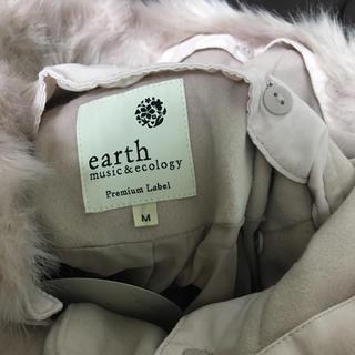 アースミュージックアンドエコロジー(earth music & ecology)の新品、タグ付き(ダッフルコート)