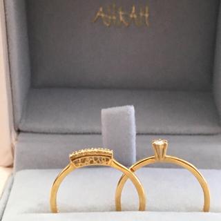 アーカー(AHKAH)の【アーカーAHKAH】K18YG リング 2点セット #9号 限定品(リング(指輪))