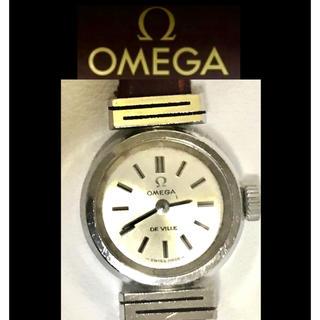 オメガ(OMEGA)の●良品●OMEGA/DE VILLE/オメガ/デヴィル● アンティーク、腕時計(腕時計)