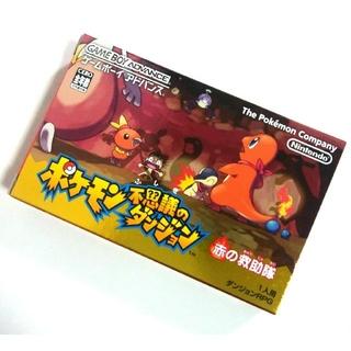 ゲームボーイアドバンス - 【新品未開封】ポケモン不思議のダンジョン 赤の救助隊