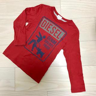 DIESEL - DIESEL*長袖Tシャツ