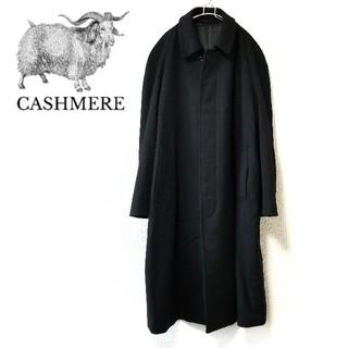 コムデギャルソン(COMME des GARCONS)のカシミヤ混 ロングコート 黒 /BELTA BUONO(ステンカラーコート)