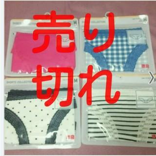 ユニクロ(UNIQLO)の【新品】ユニクロ ショーツ  セット (その他)