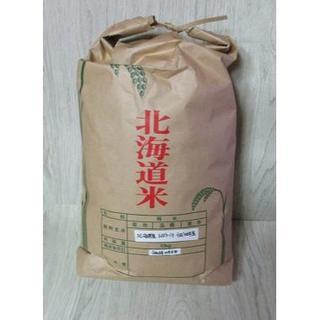 平成30年産北海道おぼろづき10㎏♡農薬節減米★令和10月8日精米