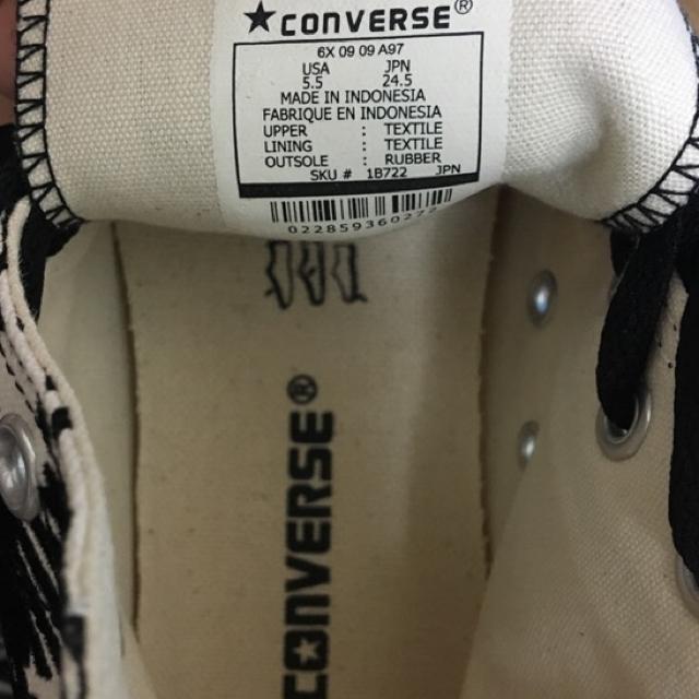 CONVERSE(コンバース)の新品未使用CONVERSE   24.5cm レディースの靴/シューズ(スニーカー)の商品写真