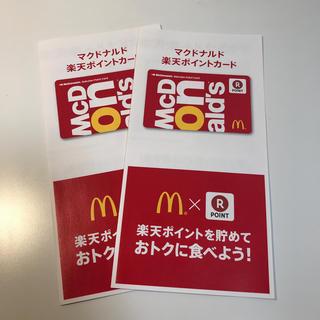 ラクテン(Rakuten)のマクドナルド楽天ポイントカード 2枚(ショッピング)