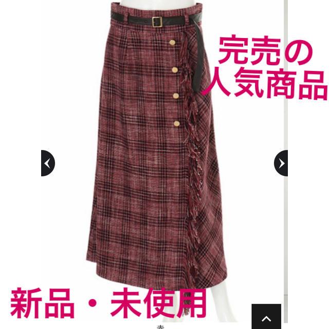 Mystrada(マイストラーダ)の【新品】mystrada マイストラーダ  チェックフリンジスカート レディースのスカート(ロングスカート)の商品写真