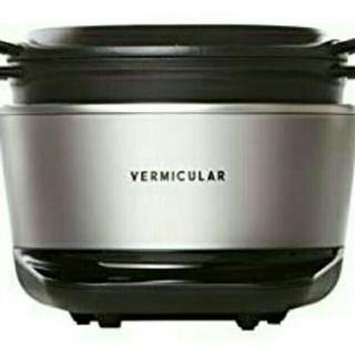 バーミキュラ(Vermicular)のバーミキュラ ライスポット 5合炊き シルバー(炊飯器)