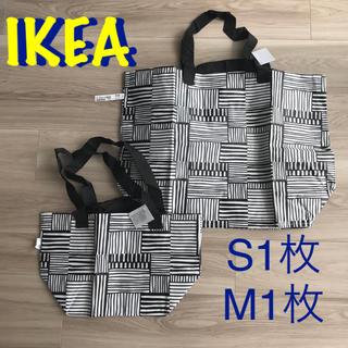 イケア(IKEA)の新品 IKEA  イケア 白黒 フィスラ SM 2枚セット(エコバッグ)