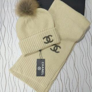 シャネル(CHANEL)の人気新品 シャネルCHANEL ボンボン付きの帽子 スキー帽 スカーフ二点セット(ニット帽/ビーニー)