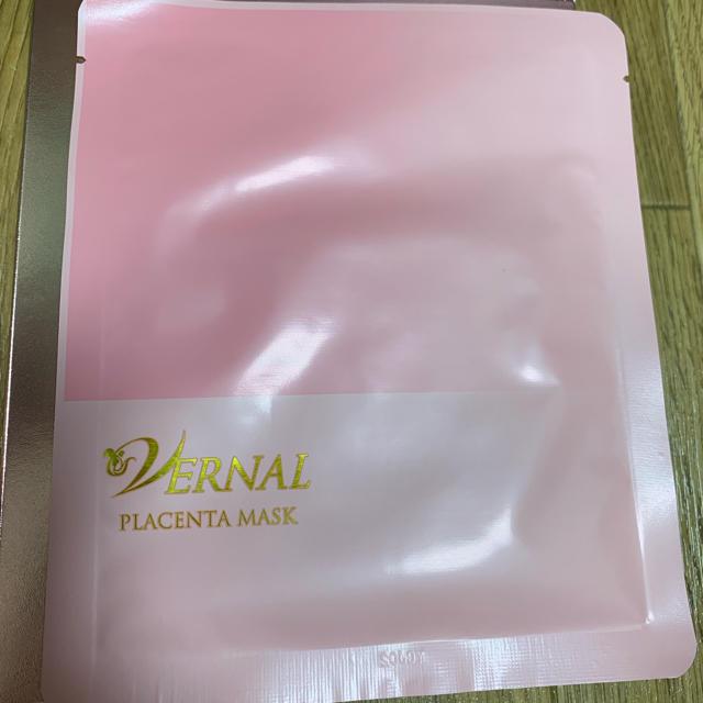 VERNAL(ヴァーナル)のヴァーナル PCマスク シート状美容パック 5枚セット コスメ/美容のスキンケア/基礎化粧品(パック / フェイスマスク)の商品写真
