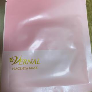 ヴァーナル(VERNAL)のヴァーナル PCマスク シート状美容パック 1枚の出品です٩꒰˘³˘꒱۶~♡(パック / フェイスマスク)