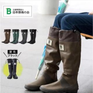 長靴 レインブーツ 雨靴 バードウォッチング  野外フェス ガーデニング 園芸(レインブーツ/長靴)