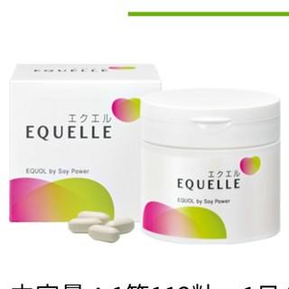 オオツカセイヤク(大塚製薬)の♡エクエル♡ 70日分(280粒)・携帯用ケース セット(ビタミン)