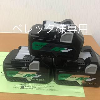 ヒタチ(日立)の【新品未使用】HIKOKIマルチボルトバッテリー BSL36A18 3個(バッテリー/充電器)