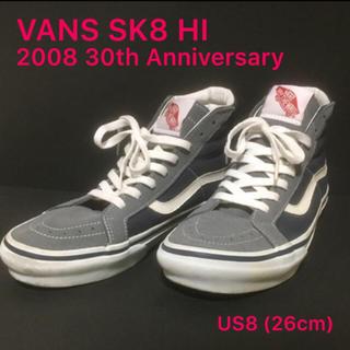 ヴァンズ(VANS)のVANS SK8 HI 30周年記念モデル US8(26㎝)(スニーカー)