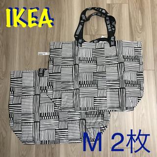 イケア(IKEA)の新品 IKEA  持ち手ロゴあり フィスラ    M 2枚セット(エコバッグ)