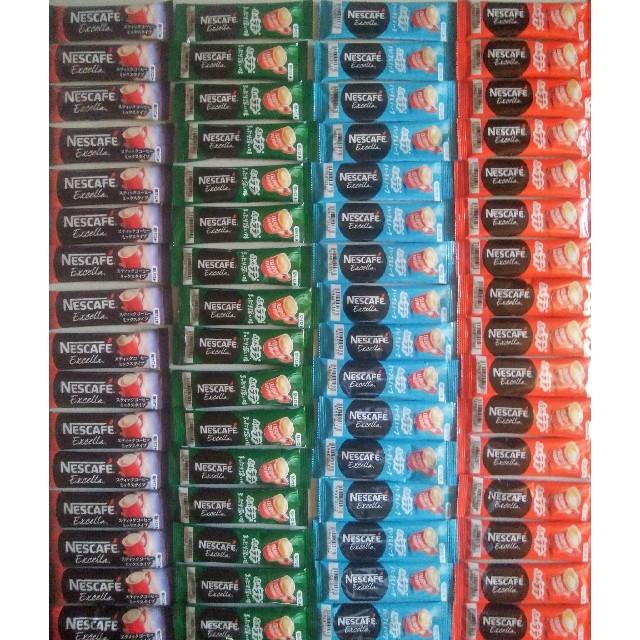 Nestle(ネスレ)のネスカフェコーヒー4種64本 食品/飲料/酒の飲料(コーヒー)の商品写真