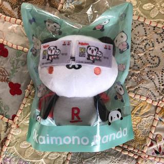 ラクテン(Rakuten)のお買い物パンダ 楽天カード(ぬいぐるみ)