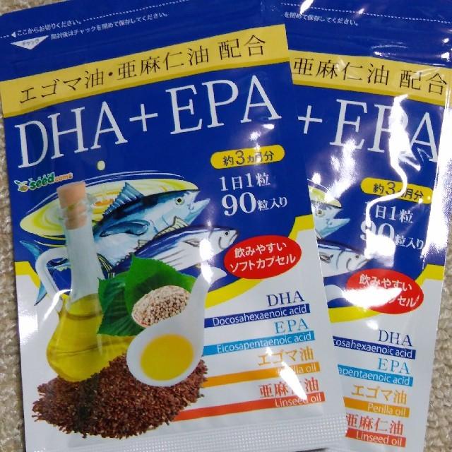 エゴマ油 亜麻仁油 DHA+EPA② 食品/飲料/酒の健康食品(その他)の商品写真